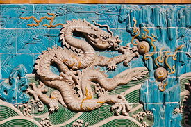Nine Dragon Screen
