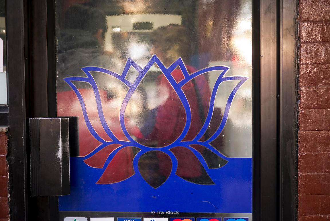 Ira Block Photography A Sign Of Lotus Flower On A Door Of A