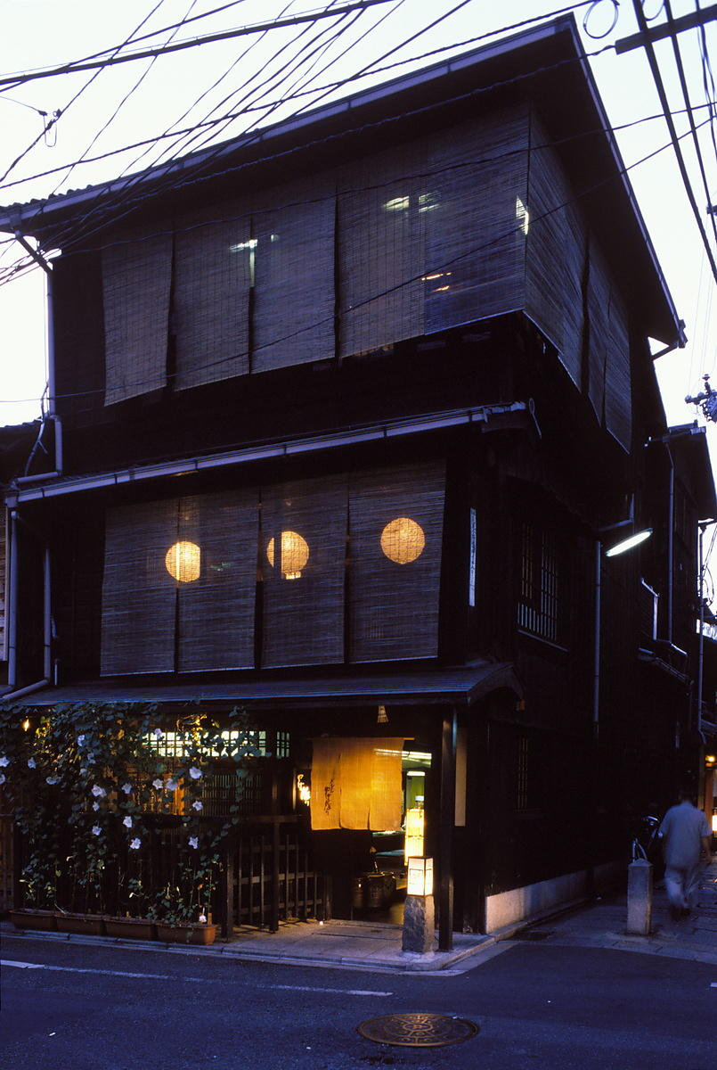 Tea House