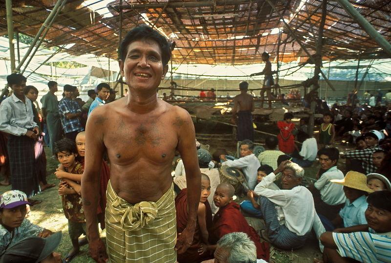 Burmese boxing tent  sc 1 st  Michael Freeman & Michael Freeman Photography | Burmese boxing tent