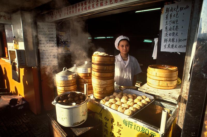 Chinese Food Freeman Street